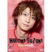 D-boys Boy Friend Series Vol.3 Hiroki Suzuki (Japan)