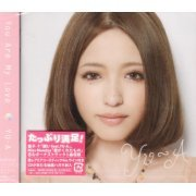 You Are My Love [CD+DVD Limited Edition] (Japan)