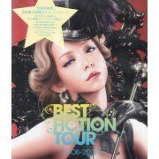 Namie Amuro Best Fiction Tour 2008-2009 (Japan)
