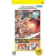Phantasy Star Portable (PSP the Best w/ UMD PSU chronicle) (Japan)