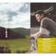 Long Distance Partner [CD+DVD] (Hong Kong)