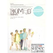 Shinee 2nd Mini Album - Romeo [CD + Photo Booklet] (Hong Kong)