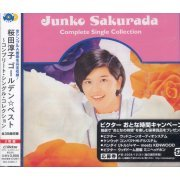 Junko Sakurada Golden Best Complete Single Collection (Japan)