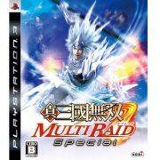 Shin Sangoku Musou: Multi Raid Special (Japan)