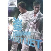 Let's Get Wet Live Karaoke [2DVD Special Edition]  dts (Hong Kong)