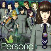 Persona Drama CD (Japan)