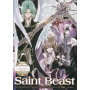 Saint Beast Drama CD Angel Chronicles 3 Karisome (Japan)