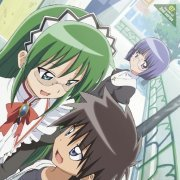 Hayate The Combat Butler / Hayate No Gotoku! Character CD 2nd Series 07 Wataru Tachibana & Saki Kijima With Sonia Shaflnarz Starring Marina Inoue & Saki Nakajima With Yui Horie (Japan)