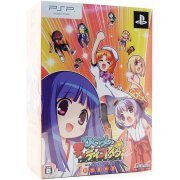 Higurashi Daybreak Portable Mega Edition [Limited Edition] (Japan)