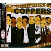 Danza Plus Coppers 2 Coppers (Japan)