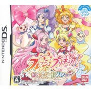 Flash Precure! Asobi Collection (Japan)