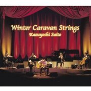 December - Winter Caravan Strings [Limited Edition] (Japan)