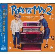 Rock The Mix 2 (Japan)
