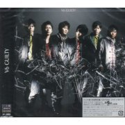 Guilty [CD+DVD Limited Edition Jacket B] (Japan)