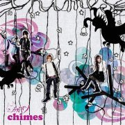 Chimes [CD+DVD Limited Edition] (Japan)