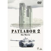 Emotion The Best Mobile Police Patlabor 2 The Movie (Japan)