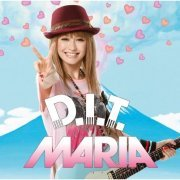 D.I.T. [CD+DVD Limited Edition] (Japan)