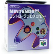 Nintendo 64 Joypad (Gray) (Japan)
