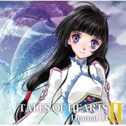 Tales of Hearts Drama CD Vol.2 (Japan)