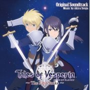 Tales of Vesperia - The First Strike Original Soundtrack (Japan)