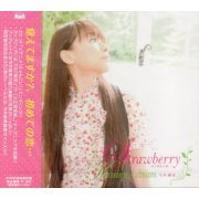 Strawberry - Amaku Setsunai Namida / Kissing A Dream (Nyankoi Outro Theme) [Limited Edition] (Japan)