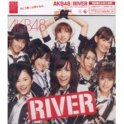 River [CD+DVD] (Japan)