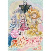 Fresh Pretty Cure Vol.5 (Japan)