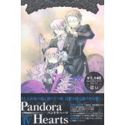 Pandorahearts DVD Retrace IV (Japan)