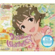 The Idolm@ster Dream Symphony 02 (Japan)