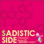 VitaminX-Z Drama CD Sadistic Side (Japan)