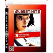 Mirror's Edge (EA Best Hits) (Japan)