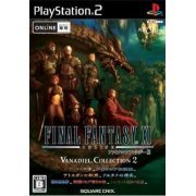 Final Fantasy XI: Vana'diel Collection 2 (Japan)