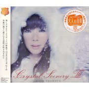 Crystal Scenery III Selfcover Best (Japan)