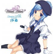 Which Witch Character CD Vol.2 Saki (Japan)