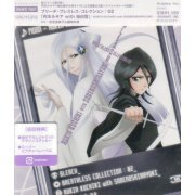 Bleach Breathless Collection 02 Rukia Kuchiki With Sodenoshirayuki (Japan)