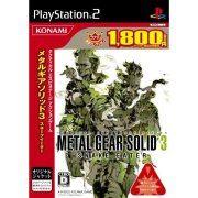 Metal Gear Solid 3 Snake Eater (Konami Palace Selection) (Japan)