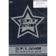 Super Junior 1st Premium Live In Japan (Japan)