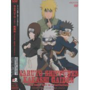 Naruto Shippuden Kakashi Gaiden - Senjo No Boys Life [DVD+CD Limited Edition] (Japan)