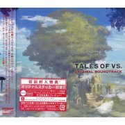 Tales of Vs Original Soundtrack (Japan)