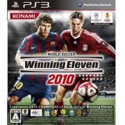 World Soccer Winning Eleven 2010 (Japan)