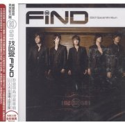 SS501 Find [CD+DVD Deluxe Edition] (Hong Kong)
