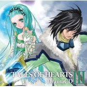Tales Of Hearts Drama CD Vol.3 (Japan)