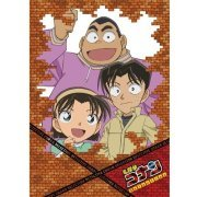 Detective Conan DVD Selection Case 6 Shonen Tantei Dan (Japan)
