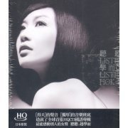 Listen & Listen Hok-E [HQ-CD] (Hong Kong)