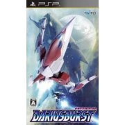 Darius Burst (Japan)