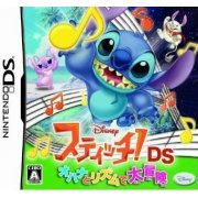Stitch! Ohana to Rhythm de Daibouken (Japan)