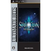 Star Ocean: The First Departure (Ultimate Hits) (Japan)