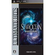 Star Ocean: Second Evolution (Ultimate Hits) (Japan)