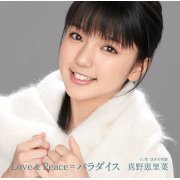 Love & Peace Paradice [CD+DVD Limited Edition Type B] (Japan)