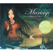 Mariage - Tribute To Fate (Japan)